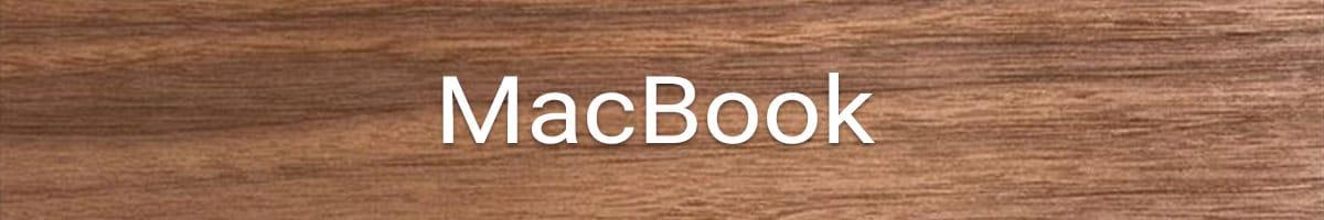 MacBook Holzcover Hüllen bestellen