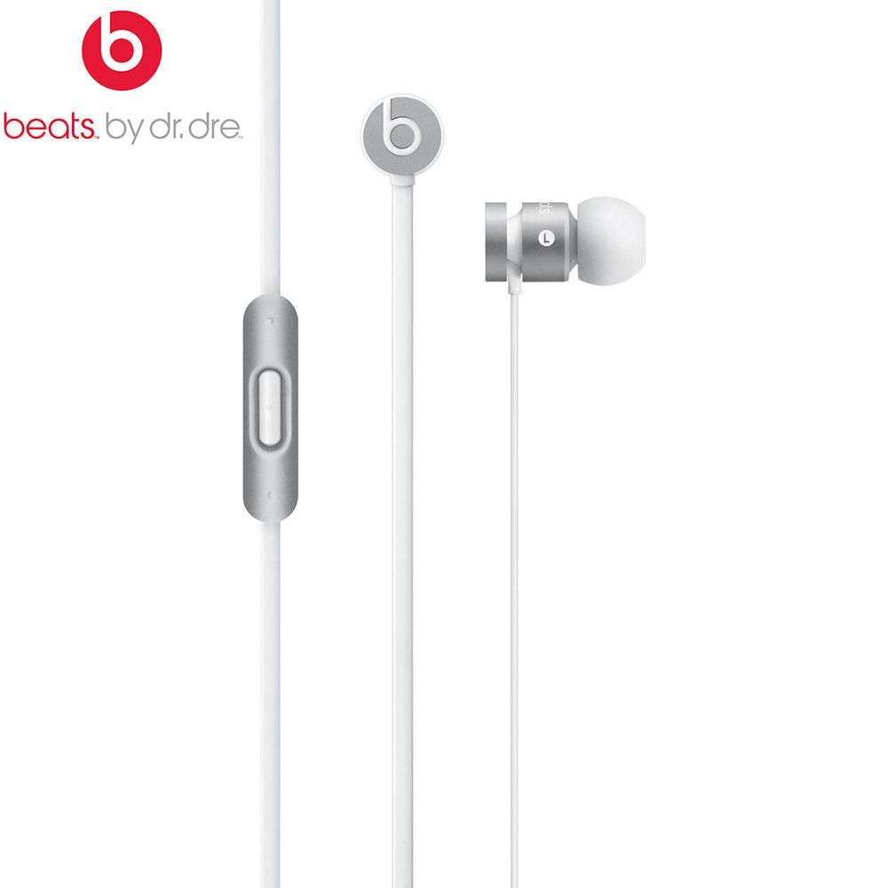 Beats UrBeats 2 Bluetooth Kopfhörer Weiss Silber