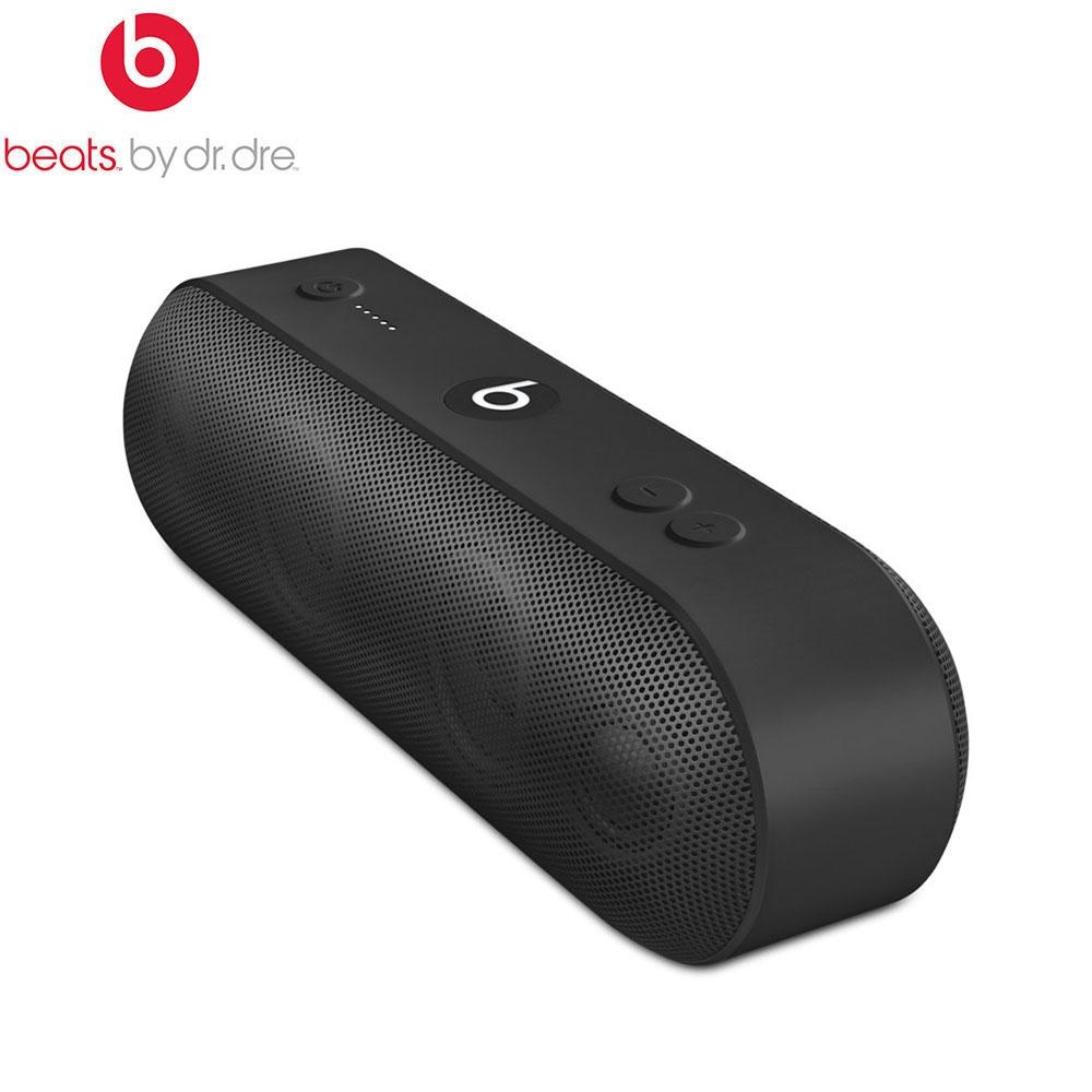 Beats Pill+ Bluetooth Lautsprecher