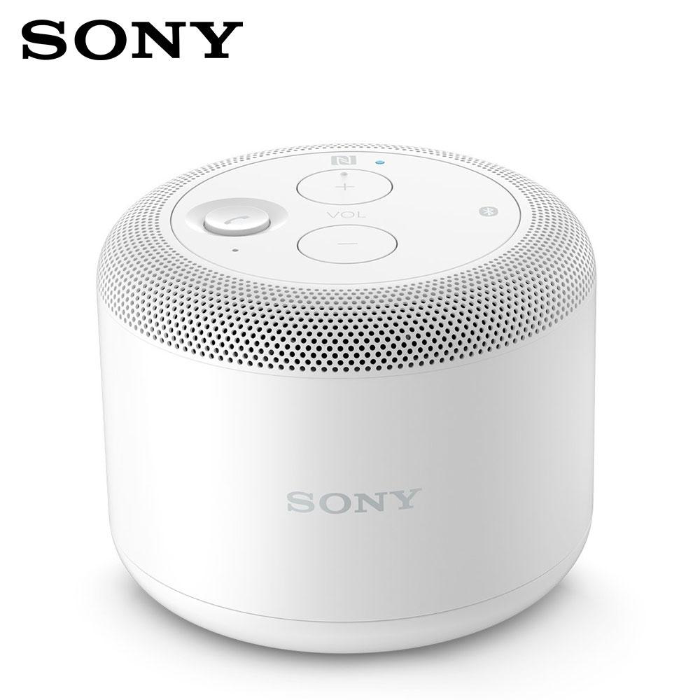 Sony Bluetooth NFC Lautsprecher BSP10